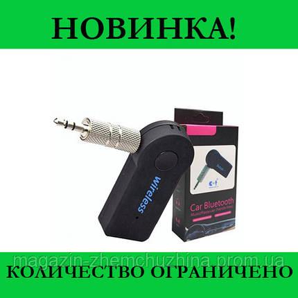 Sale! Bluetooth приемник Car Music Receiver (беспроводной аудиоприёмник), фото 2