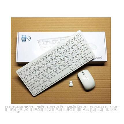Sale! Клавиатура KEYBOARD + Мышка wireless 901 Аpple- Новинка, фото 2