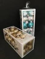 """Набор новогодних ёлочных украшений """"Подарочная коробка"""" 20 штук (шарики,подарочки,барабаны,шишки)"""