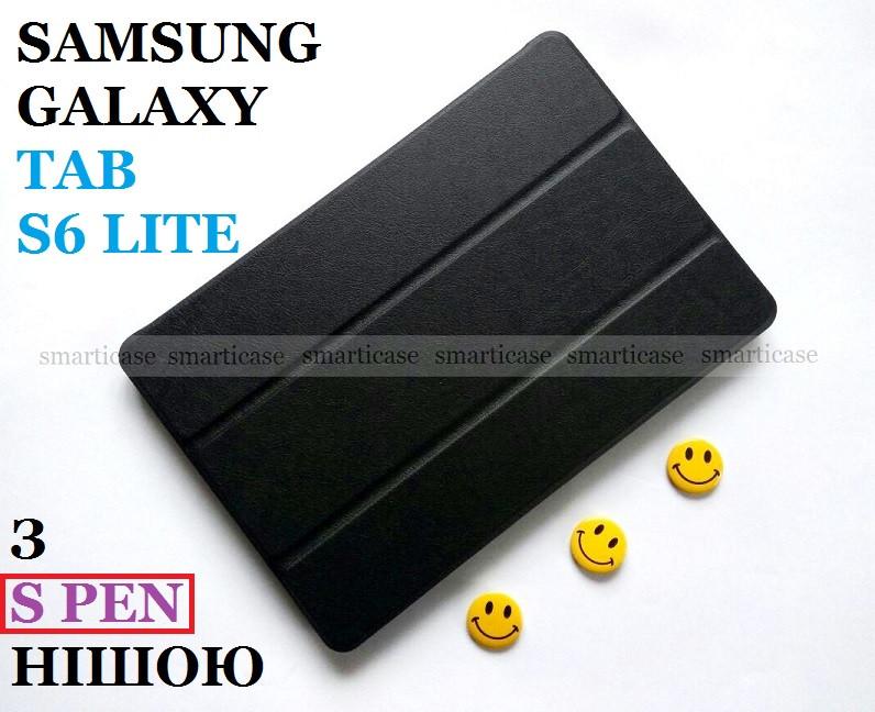 Чорний чохол з нішею під S Pen для Samsung Galaxy Tab S6 Lite 10.4 P610 P615