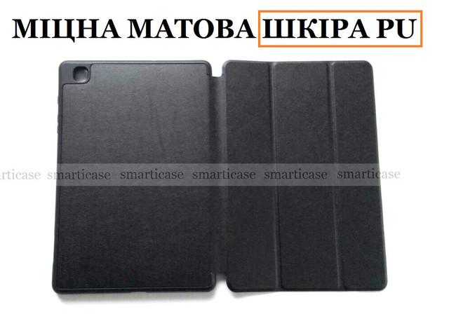 Samsung Galaxy tab s6 lite 10.4 чохол купити