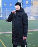 Мужской  зимний комплект Adidas, фото 5