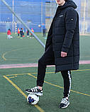 Мужской  зимний комплект Adidas, фото 4