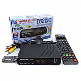 Ресивер World Vision T62D2 Цифровой эфирный DVB-C/T/T2 тюнер, фото 3