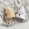 """Зимняя вязанная шапочка """"Sweety""""  из хлопковой пряжи,  для новорожденных (белая и бежевая)"""