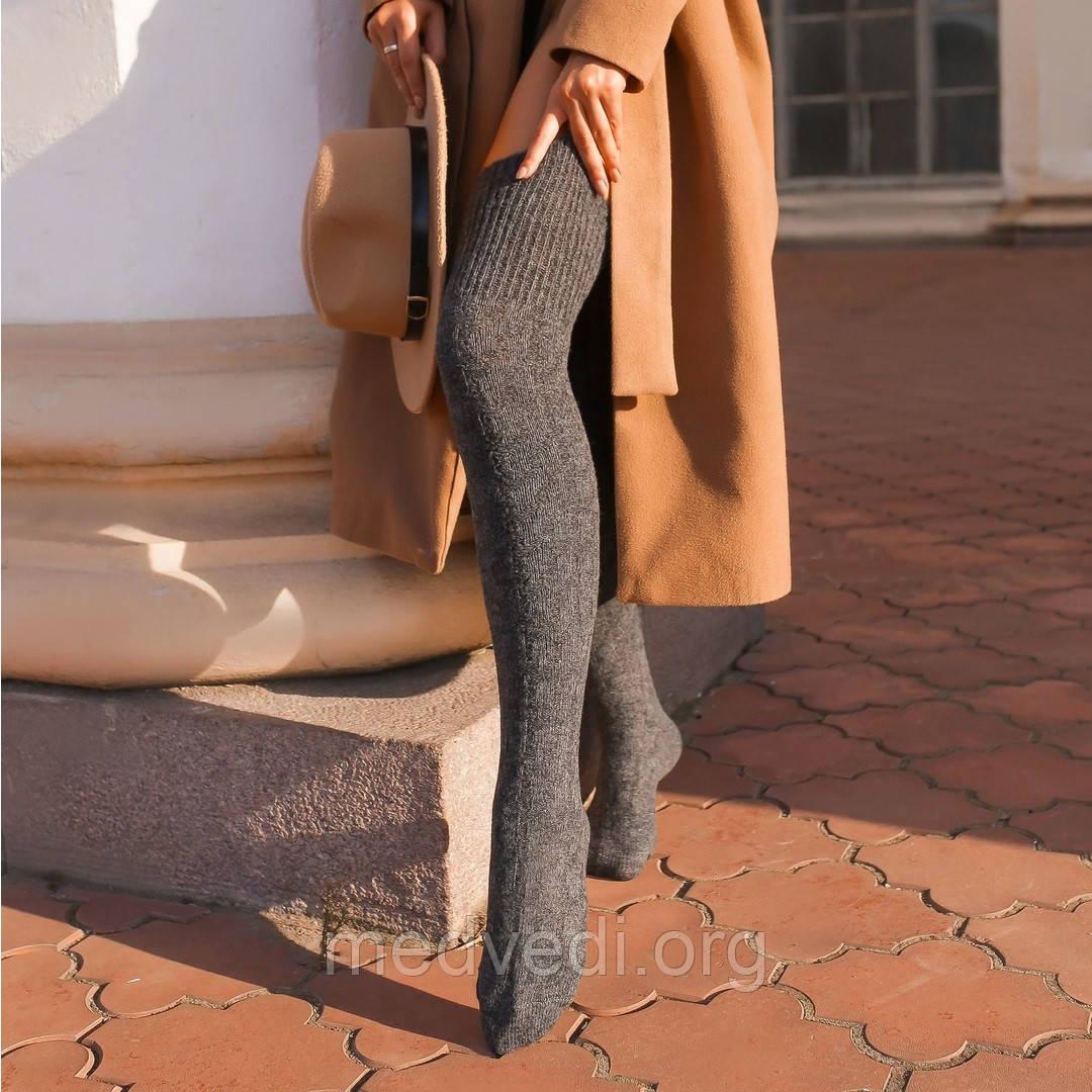 Серые теплые шерстяные зимние гольфы выше колена, женские гетры с носком