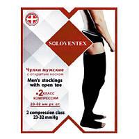 Чулки мужские компрессионные с открытым носком Soloventex 2 класс компрессии (23-32 мм рт.ст.) (230 Den)