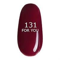 Гель-лак For You № 131 (буро-розовый,эмаль) , 8 мл