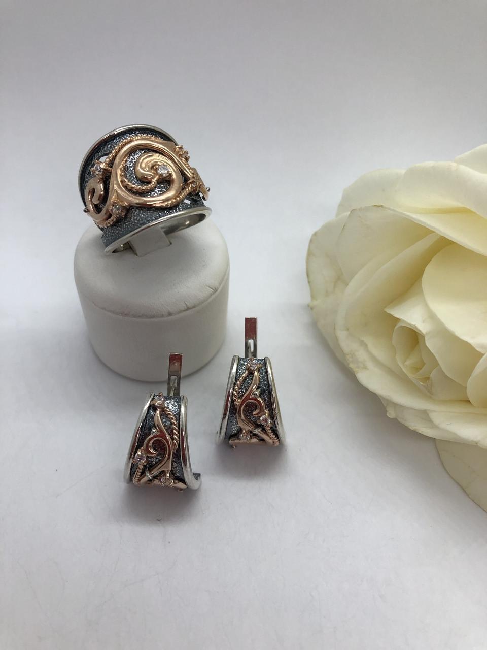 Комплект серебряных украшений Графиня от Ирида-В