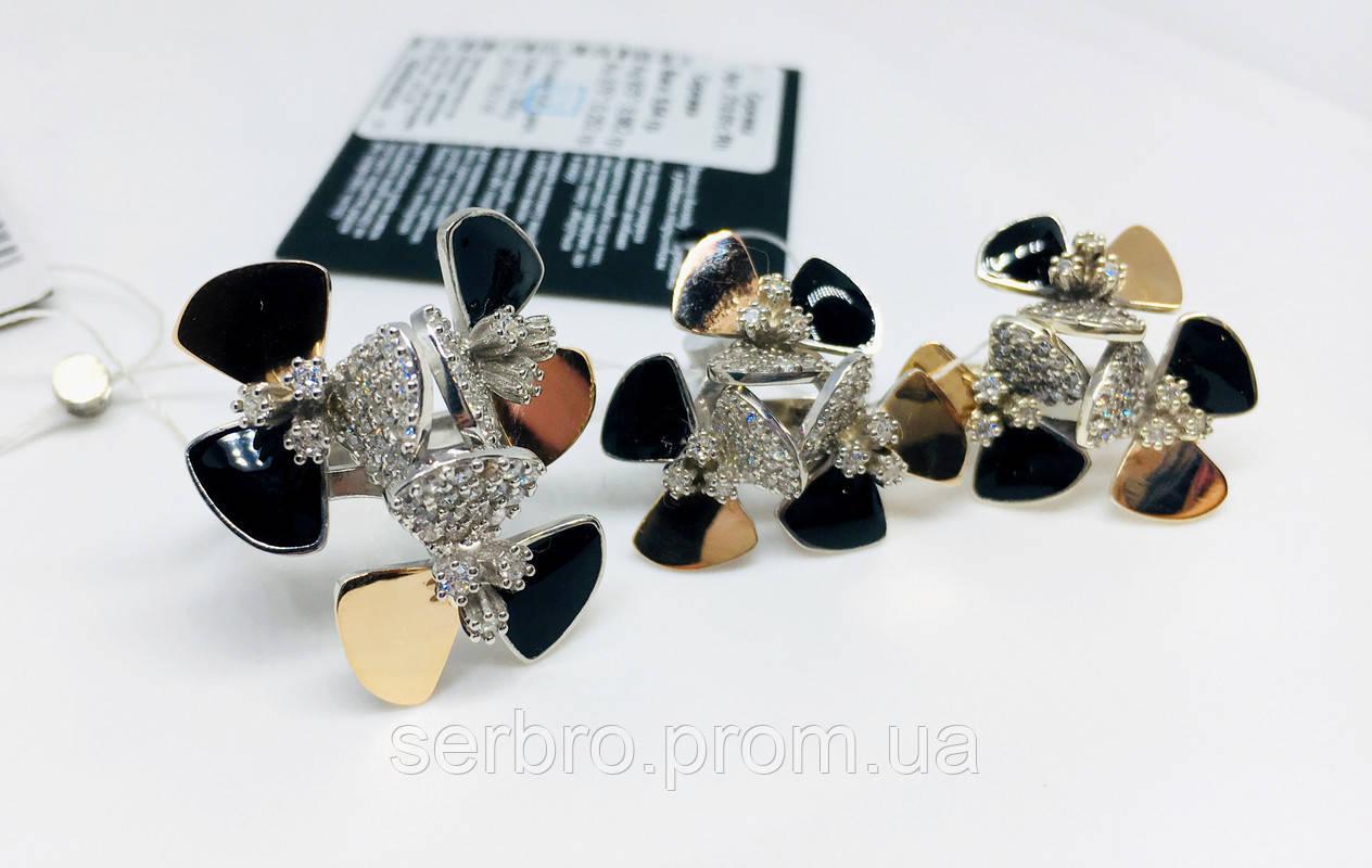 Срібний набір з золотом і чорною емаллю Поляна квітів