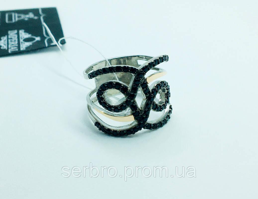 Широке срібне кільце з золотом і цирконом Енігма