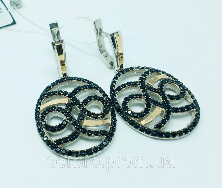 Стильні сережки з підвісом срібло Енігма