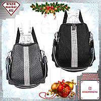 Сумка - рюкзак женская Код: bm42