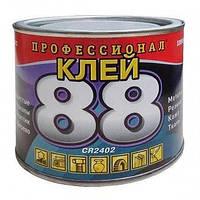 Клей 88 ПРОФЕСІОНАЛ 350гр  HIMIK PLUS