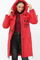 Куртка женская зимняя красная 295