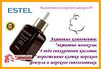 Сыворотка Revive Code для зрелой кожи лица Estel Genevie Lifting Expert Эстель Лифтинг 45+ 40мл,