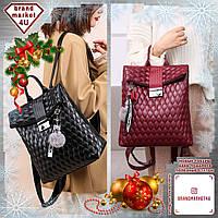 Сумка - рюкзак женская Код: bm41