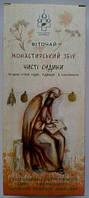 Монастырский Сбор Чистые сосуды 100 г