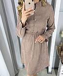 Вельветовое платье 26-433, фото 6