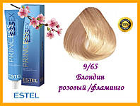 Крем-краска для волос Estel Essex Princess 9/65 Блондин розовый /фламинго 60 мл,