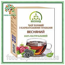 Чай чорний з карпатськими травами «Весняний» 100г