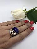 Комплект серебряных украшений Марле от Ирида-В, фото 3
