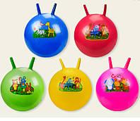 Яркий детский мяч с рожками, мяч для фитнеса, детский мяч фитбол 65 см, разные цвета, мяч прыгун