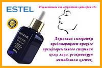 Сыворотка для сохранения молодости кожи лица Estel Professional Genevie Lifting Expert Stop Age 25+,