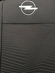 Чехлы на сидения Opel Astra H (хетчбек) (2010>) в салон (Favorit)