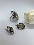 Комплект серебряных украшений Мелодия от Ирида-В, фото 2