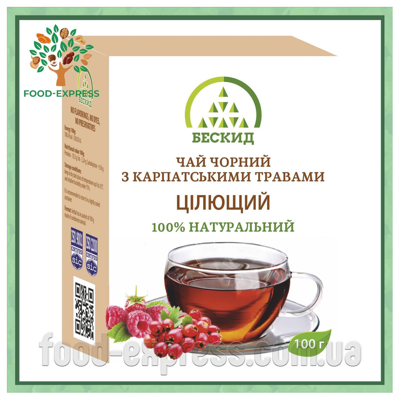 Чай чорний з карпатськими травами «Цілющий» 100г