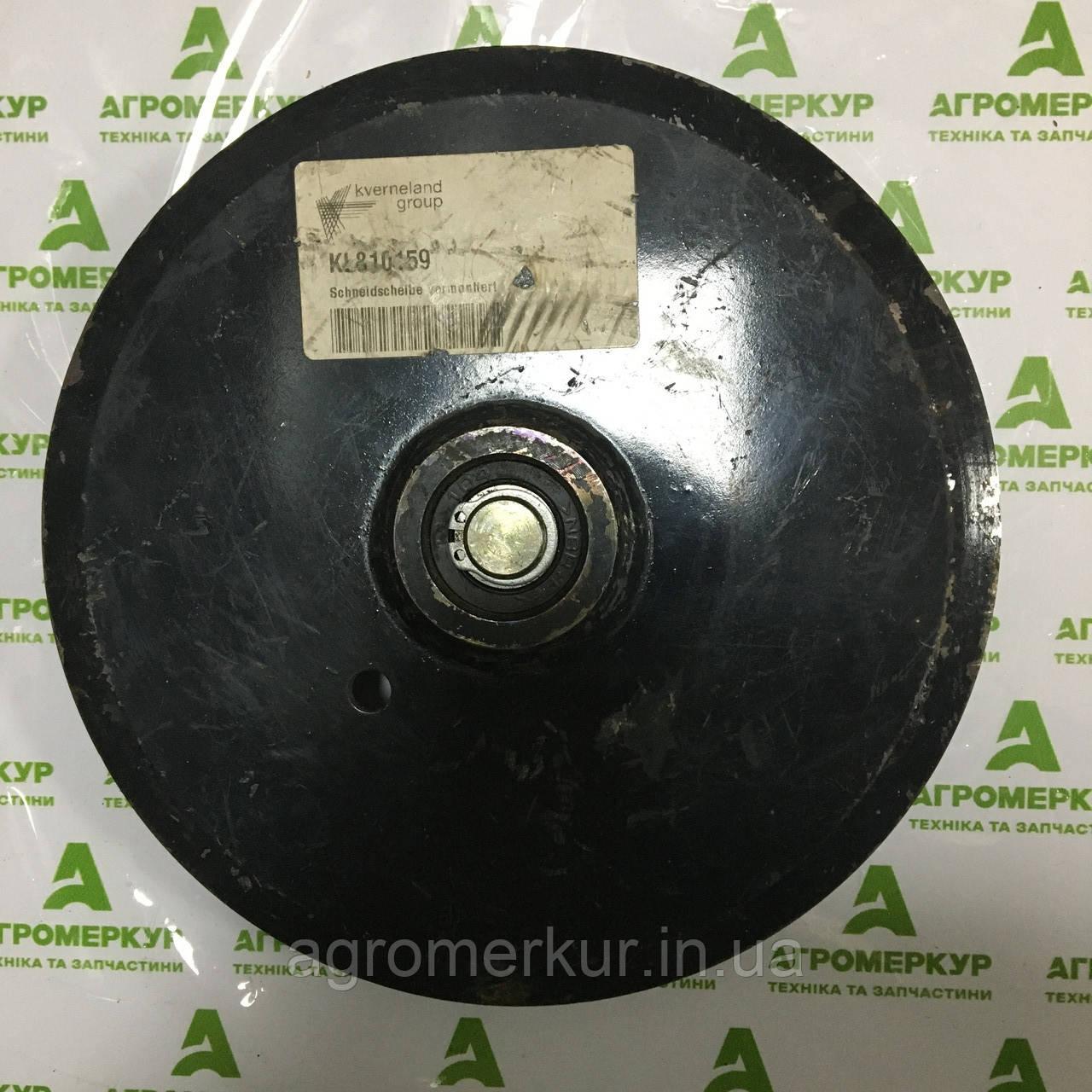 Диск сошника KL810159 Kverneland  (KL810224)