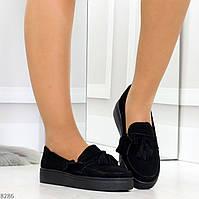 Удобные современные женские туфли мокасины из натуральной замши