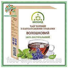 Чай чорний з карпатськими травами «Волошковий» 100г
