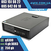 Cистемный блок HP6000 SFF Q8300/4gb DDR3/250gb HDD ПК Компьютер
