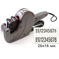 Этикет-пистолет Printex  Z20 (10n+10n) (двухстрочный)
