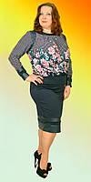 Роскошное женское платье приталенного кроя с красивым цветочным принтом вставки из кожи