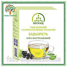Чай зелений з карпатськими травами «Бадьорість» 100г