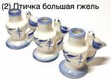 Керам. підсвічник малий гжель (голуб, пішак), фото 3