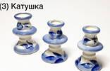 Керам. підсвічник малий гжель (голуб, пішак), фото 2