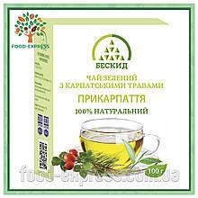 Чай зелений з карпатськими травами «Прикарпаття» 100г