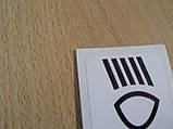 Наклейка п4 подкапотные ВАЗ 2108 белая регулировка фар 1.3%  73х39мм под капот Уценка Дойче Лада Lada, фото 2