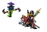 Конструктор Bela Ninja Летающий корабль Дар Судьбы Решающая битва, фото 6
