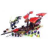 Конструктор Bela Ninja Летающий корабль Дар Судьбы Решающая битва, фото 10