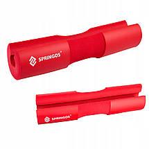 Накладка (бампер) на гриф Springos Barbell Pad FA0206 Red, фото 2