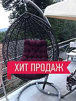 Подвесные кресла КОКОН VIOLET l Підвісні крісла