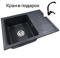 Кухонная гранитная мойка кран в подарок