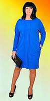 Батальное платье прямого кроя с длинным рукавом