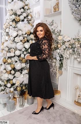 Платье нарядное в большом размере Украина Размеры: 48-50, 52-54, 56-58, фото 2