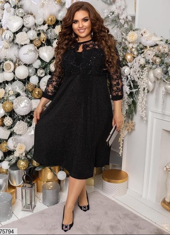 Платье нарядное в большом размере Украина Размеры: 48-50, 52-54, 56-58